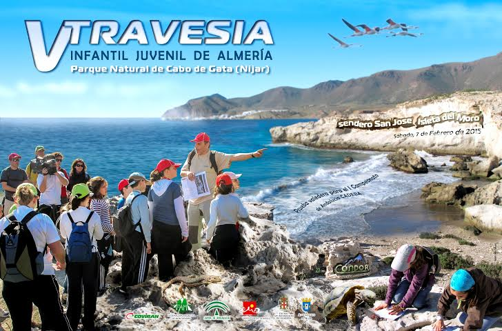 V travesía infantil-juvenil Almería (San Jose – Isleta del Moro)