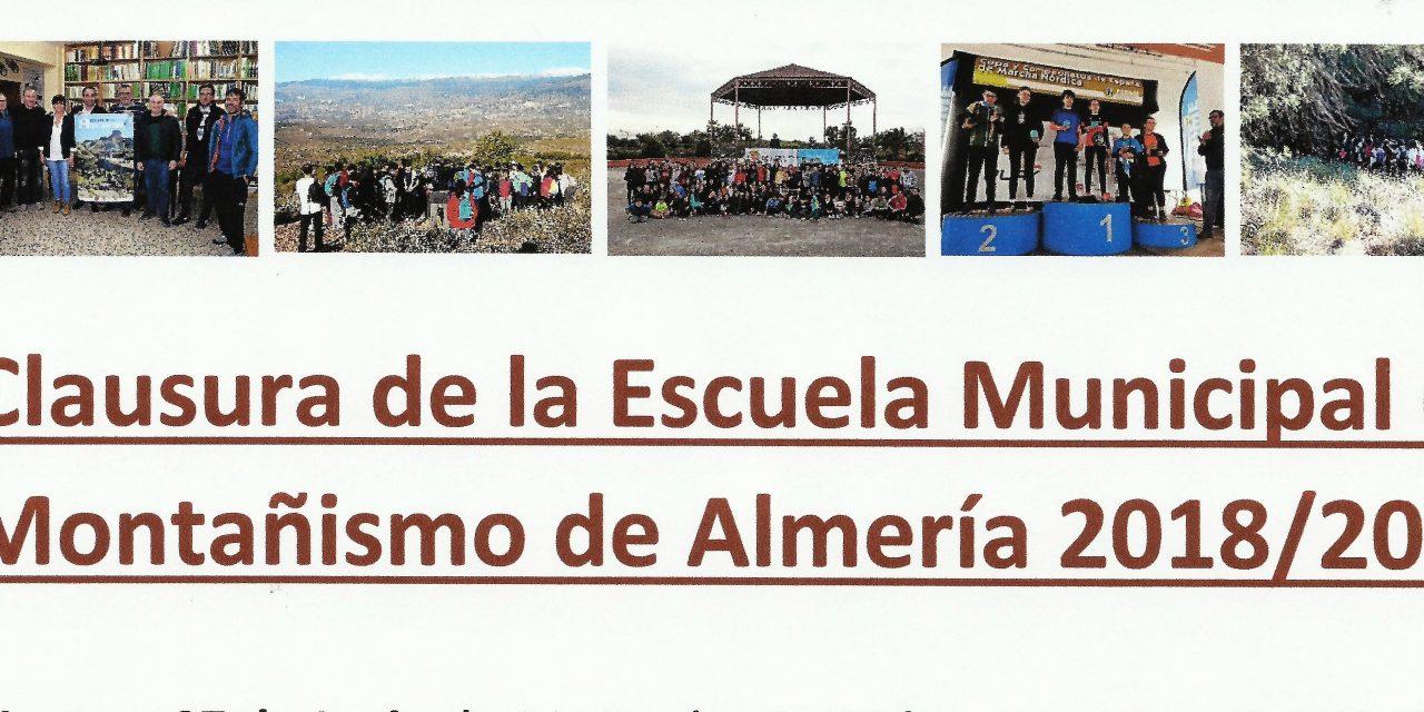 Clausura de la Escuela Municipal de Montañismo de Almería 2018/2019 El Jueves,27 de Junio